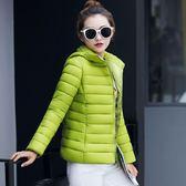羽絨外套 新款超輕薄短款羽絨棉服女修身連帽棉衣大碼顯瘦薄款外套