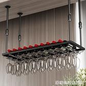 歐式高檔吧台酒杯架懸掛倒掛創意紅酒杯架子高腳杯架酒架擺件家用 居家物语
