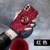 新款蘋果x手機殼 iPhone7plus8plus毛毛球xs max保護套6splus氣質鑲鉆xr創意潮女i7/8 8x GW302【科炫3c】