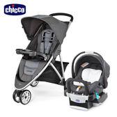chicco-Viaro運動版三輪推車-太空灰+KeyFit 手提汽座