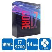 INTEL 盒裝Core i7-9700