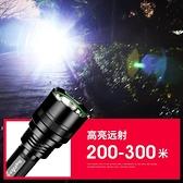 【全館免運】SupFire神火C8強光手電筒充電超亮戶外遠射鋰電迷你官方旗艦家用