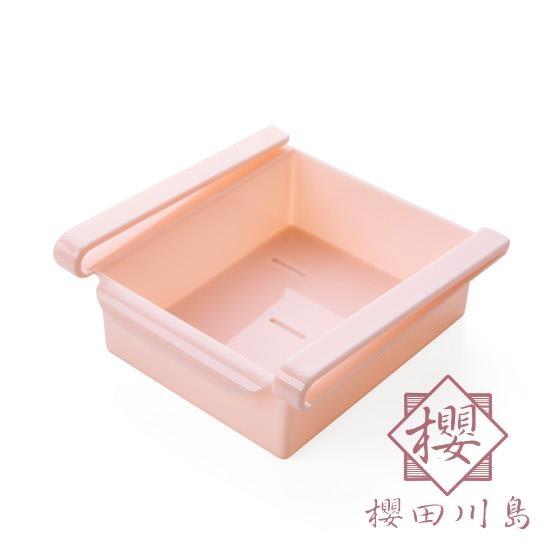 冰箱收納架抽屜隔板層架塑料架子多功能置物架【櫻田川島】