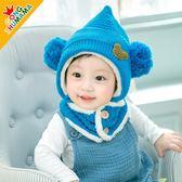 嬰兒帽子加絨寶寶帽子0-3-6-12個月秋冬季男女寶寶護耳帽冬天【店慶滿月好康八五折】