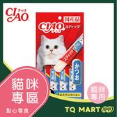 CIAO寒天肉泥-鰹魚【TQ MART】