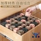 抽屜整理收納分隔板衣柜自由組合蜂巢式塑料收納格【古怪舍】