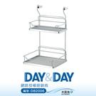 【DAY&DAY】不鏽鋼雙層活動掛架置物架_ST2297B-2