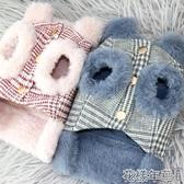 寵物衣服秋冬加厚保暖狗狗棉衣寵物衣服比熊貴賓博美泰迪雪納瑞小型犬衣服 快速出貨