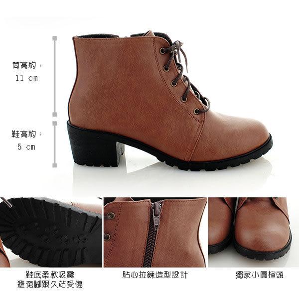短靴.台灣製MIT.素面綁帶騎士短筒靴.黑/咖【鞋鞋俱樂部】【023-9357】