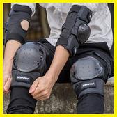 機車護具賽車越野車護膝護肘防摔騎士裝備