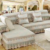 歐式沙發墊布藝四季通用亞麻123組合沙發套全包萬能套罩防滑U型   聖誕節歡樂購