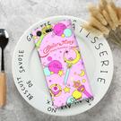 Sony Xperia X Compact F5121 F5122 F8332 F5321 手機殼 軟殼 保護套 美少女戰士 月光仙子