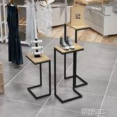 展示櫃 服裝店高低臺復古展示臺展示架包包架流水臺櫥窗展示櫃   榮耀3c