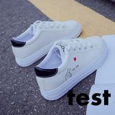 小白鞋 女韓版運動平底鞋休閒鞋 艾米潮品館