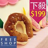 [現貨]【QFSWB9131】韓國風格創意超Q可愛可口美味毛絨玩具午睡甜甜圈U型枕頸枕靠枕抱枕