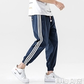 亞麻九分褲男2020夏季薄款條紋休閒褲子潮流日系寬鬆大碼運動衛褲 自由角落