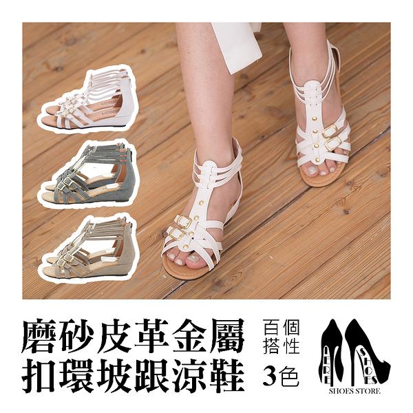 [Here Shoes]3色 磨砂皮革交叉金屬環扣 楔型低跟涼鞋 後拉鍊好穿脫 坡跟涼鞋 ◆MIT台灣製─KW2123