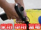 【JIS】A103 充電式蓄電式打氣機 ...