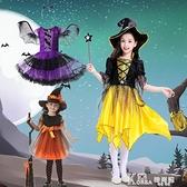 2021萬聖節服裝演出服兒童cosplay童裝巫婆角色扮演舞臺表演服 Korea時尚記