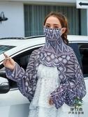 夏季女防曬面罩披肩兩件套開車騎車護頸雪紡護袖子【步行者戶外生活館】