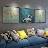 客廳裝飾畫北歐壁畫三聯現代簡約掛畫沙發背景牆餐廳臥室麋鹿牆畫igo   晴光小語