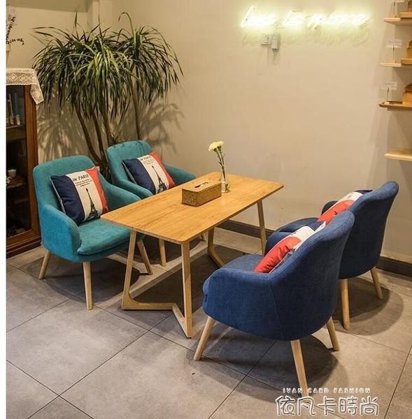 北歐懶人沙發陽台臥室單人沙發客廳小戶型休閒洽談沙發椅現代簡約 qm 依凡卡時尚