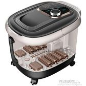 220V全自動加熱足浴盆電動深桶洗腳盆家用·花漾美衣IGO