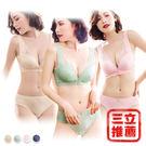 【艾波迷亞】香榭儷人無鋼圈蠶絲胸罩4套組...