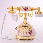過年仿古電話 陶瓷歐式電話機 美式仿古電話機 座機 復古電話機 創意高檔電話 俏女孩