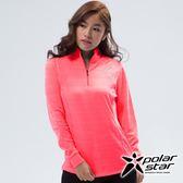 PolarStar 女 拉鍊領長袖上衣『粉橘』 P18264 休閒│登山│排汗│透氣│機能│保暖│高領│家居
