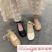 樂福鞋女2020春季新款正韓百搭平底學生一字扣單鞋女鞋軟底奶奶鞋