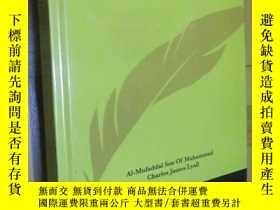 二手書博民逛書店The罕見Mufaddaliyat V2: Translation and Notes: An Anthology