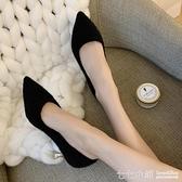 單鞋女2020秋冬新款法式少女性感細跟毛毛鞋尖頭淺口高跟鞋女鞋潮