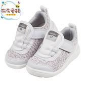 《布布童鞋》Combi灰色Core_S成長機能學步鞋(12.5~18.5公分) [ S0D2GLJ ]
