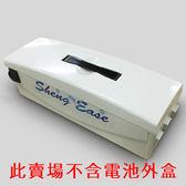 勝一 鋰電池 24V 12Ah 不含電池盒 電動車 電動腳踏車 電池 三元鋰 兩年保固【康騏電動車】