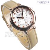 SHEEN SHE-3048PGL-7B 秋棕 質感暖色調 三眼錶 女錶 玫瑰金 女錶 SHE-3048PGL-7BUDR CASIO卡西歐