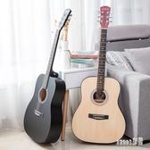 吉他圓角復古41寸初學者男女學生練習民謠吉他木吉它新手入門樂器 JY2502【Sweet家居】