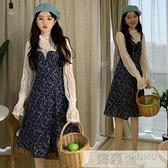 2020女神范衣服輕熟氣質女春秋仙氣甜美內搭蕾絲衫碎花吊帶洋裝 母親節特惠
