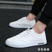 2019新款夏季男鞋子潮流韓版男士潮鞋帆布休閒鞋小白布鞋板鞋zt1323 【黑色妹妹】
