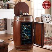 紅酒櫃 錦莊歐式實木紅酒柜子家用 電子恒溫酒柜冷藏紅酒柜橡木酒桶 第六空間 MKS
