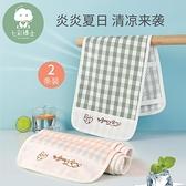 寶寶涼席 七彩博士夏季嬰幼兒枕頭枕席枕巾苧麻透氣涼爽涼而不冰2個裝 夢藝家