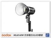 Godox 神牛 ML60 60W 白光 LED燈 攝影燈 棚燈 補光燈 神牛小卡口(公司貨)