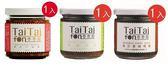 【泰泰風】打拋醬1罐、馬沙曼咖哩1罐、綠咖哩醬1罐(3入組合)