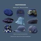貝雷帽 一些炒雞好看洋氣顯白的霧霾藍色帽子女ins春季空頂漁夫帽貝雷帽