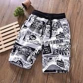 男童短褲 男童短褲夏款兒童裝五分褲中大童夏裝中褲薄款休閒褲印花寬鬆版潮-Ballet朵朵