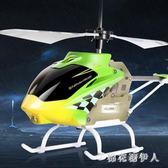 遙控飛機 遙控飛機玩具直升飛機無人機航模充電耐摔懸浮玩具飛機迷你 CP904【棉花糖伊人】
