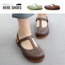 [Here Shoes]2.5cm休閒鞋 百搭T字洞洞透氣 防水防雨平底圓頭涼拖鞋 海灘鞋 洞洞鞋 懶人鞋 雨鞋-ANA02