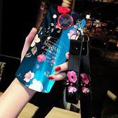 藍光美圖m6/m6s手機殼硅膠軟套t8/t8s掛繩女款m8韓國潮牌全包防摔 一次元