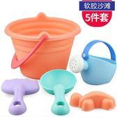 兒童沙灘玩具套裝玩沙子挖鏟子工具決明子寶寶戲水洗澡玩具   蜜拉貝爾