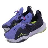Nike 訓練鞋 Wmns SuperRep Groove 藍 紫 女鞋 有氧舞蹈鞋 多功能 【ACS】 CT1248-435